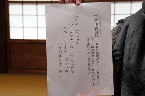 jyuzu13.jpg