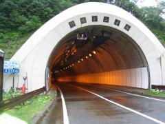 野塚トンネル
