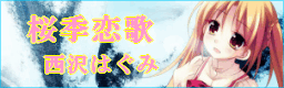 banner_20091210204022.png