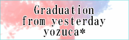 banner_20100228193002.png