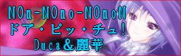 banner_20100314164948.png