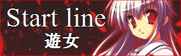 banner_20100314165139.png