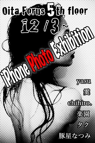 iphone_flyer.jpg