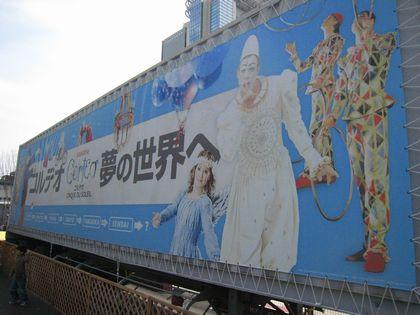 2010 3 30 003 risaizu