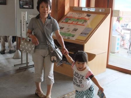 2010.8.18 唯花と館山に海水浴へ 001