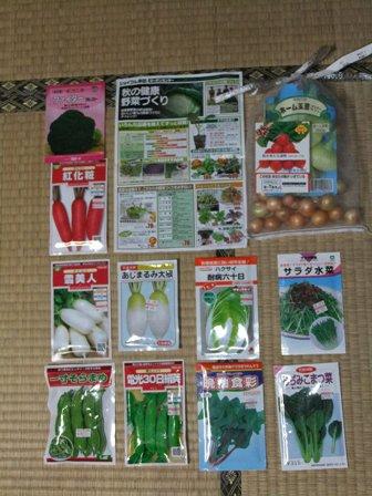 2010.9.23秋蒔きの種 007