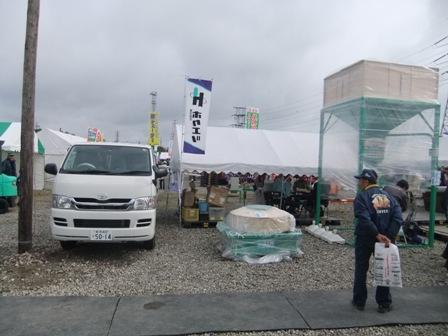 2010.10.31JA農機具展示会 002