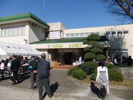 2010.11.3鎌足地区文化祭 008