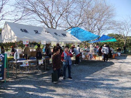 2010.11.3鎌足地区文化祭 006