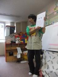 2011-07-25 いつひよちゃん 116 (250x188)