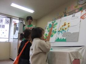 2011-10-24 いつひよちゃん 021 (280x210)