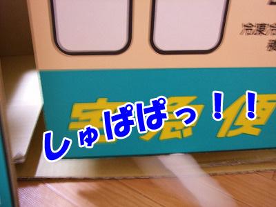 toro148