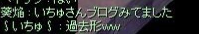 過去形(´・ω・`)