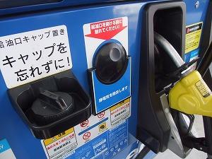 ガソリンスタンド4
