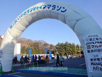 第2回マラソン1