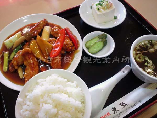 東風 酢豚定食1