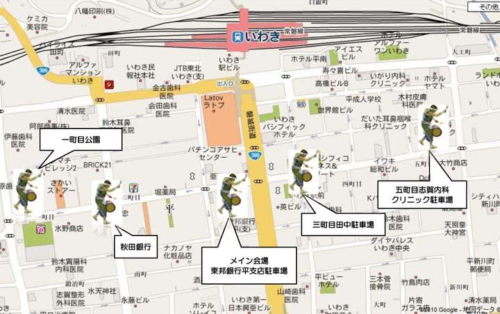 じゃんがら鎮魂祭2011