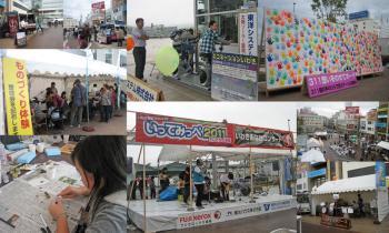 2011街コン3
