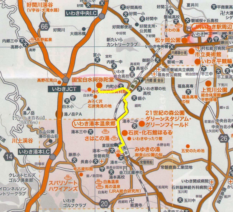 阿弥陀堂→いわき湯本温泉へ