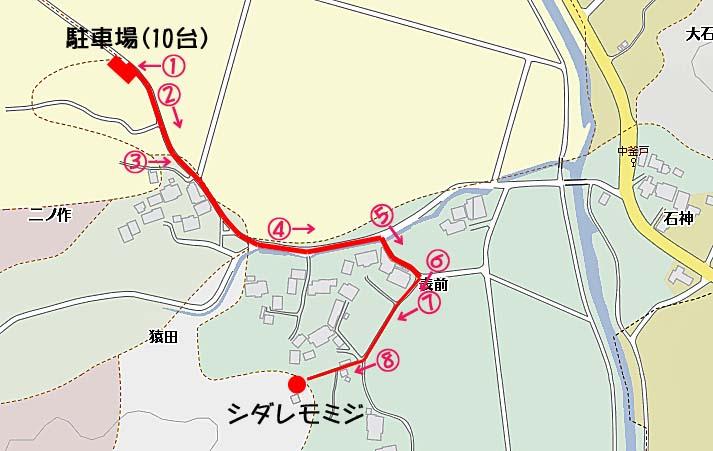 中釜戸のシダレモミジ駐車場マップ