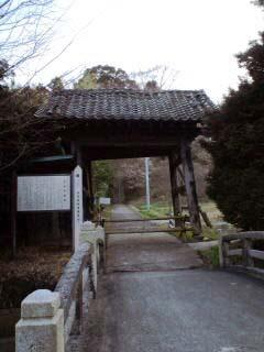 専称寺楼門