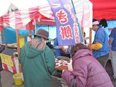 20120127道の駅よつくら港仮店舗7