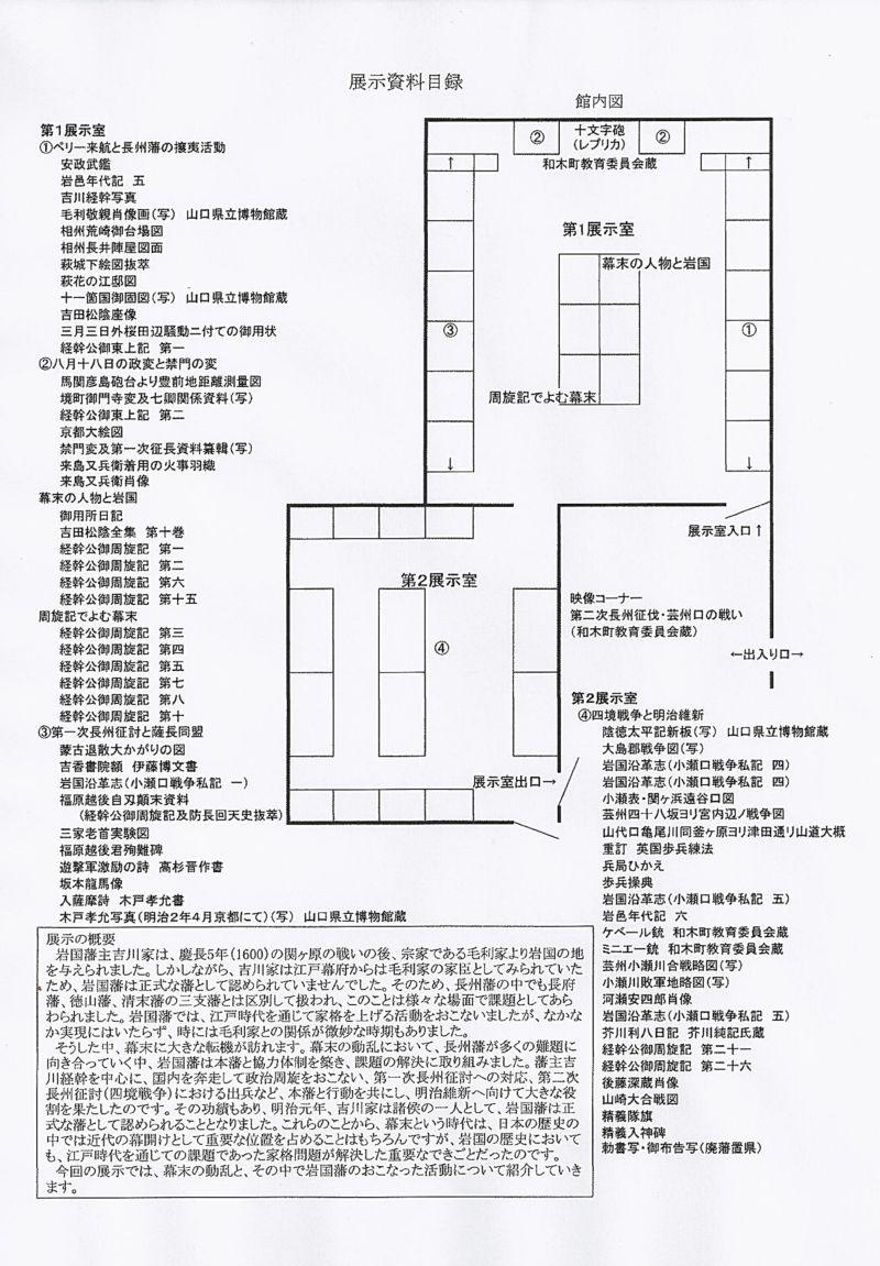 Scan_20120325_09_R.jpg