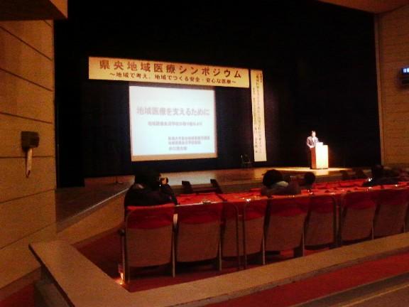 県央医療シンポ (3)