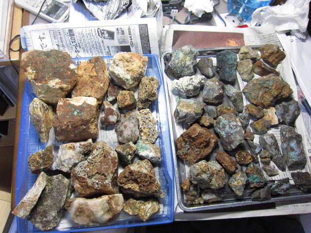 三川鉱山2010採集物