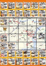 MAP(2nd)