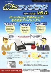 scan_convert_20110130222508.jpg