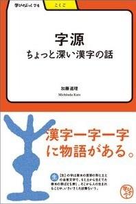 df_20131225180051798.jpg
