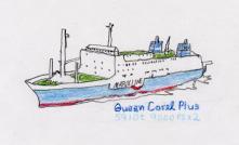 Queen Coral Plus