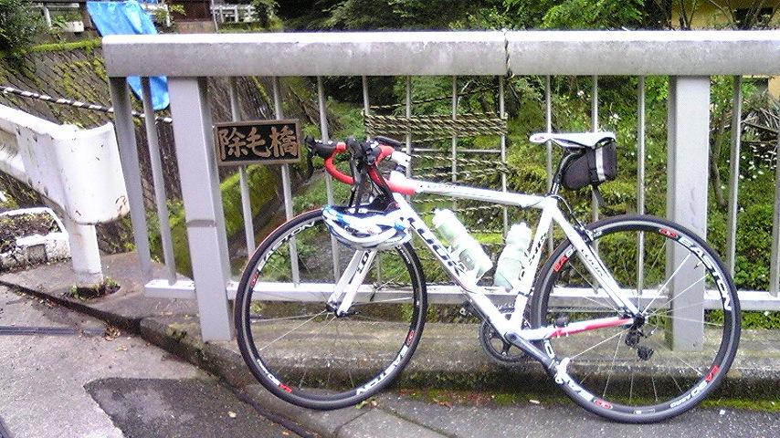 自転車の 自転車 走行会 東京 : ... ところで、自転車の記念撮影
