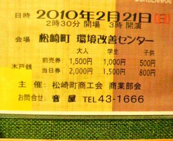 20100125180113