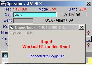 DupeCheck_20101223.jpg