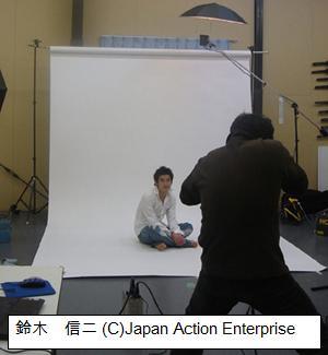shinji2