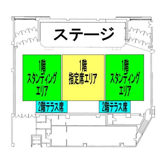 ステラボール座席イメージ
