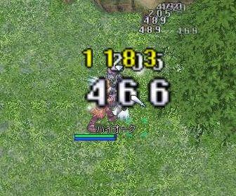12 09 00