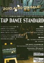 TAP DANCE STANDARD