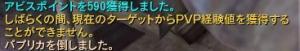 Aion0008_20100120152714.jpg