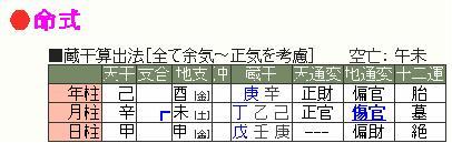 SUGIZO.jpg