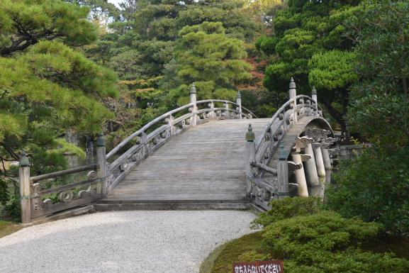 御所の太鼓橋