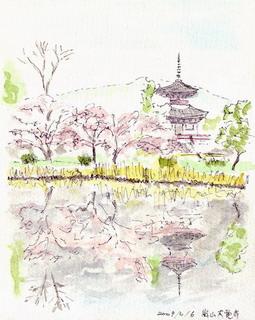 20090406daikakuji320.jpg