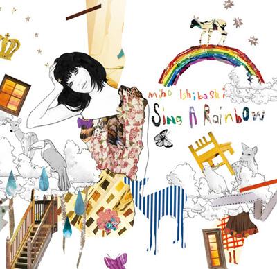 Sing A Rainbow0020