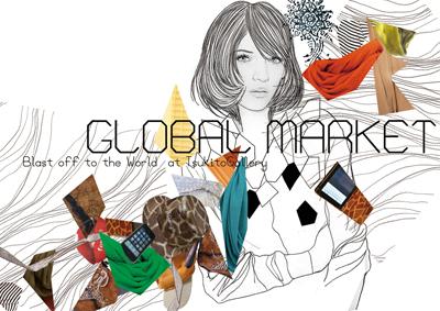 GlobalMarket.jpg