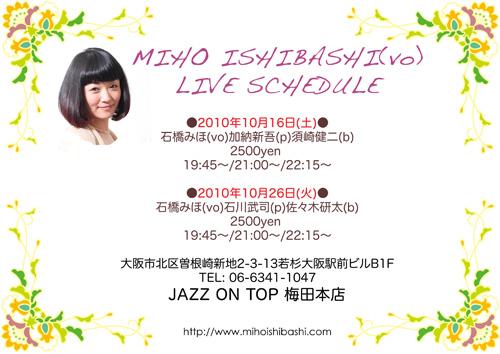 web10GATSU.jpg