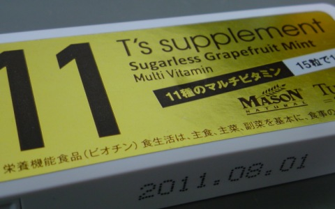 T's supplement
