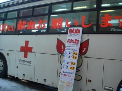 献血201012_02