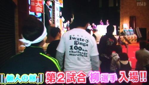2011わんこそば全日本大会